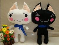Plush toy doro cat doll birthday doll marry girls gift wedding doll gift