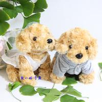 Plush Dog plush toy chigoes dog wedding dress dog lovers small dog car toy  soft toys for baby