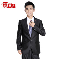 Male formal suits groom wear button handsome formal suit