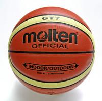 Gt7 ! molten basketball pvc !