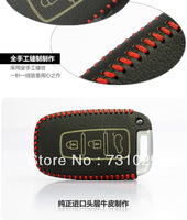 New style for Hyundai IX35 SONATA Remote leather holster and car key portecive cover.Free shipping