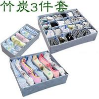 2696 storage box bamboo zipper piece storage set at home taste underwear sorting boxes