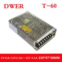 Three groups of plus or minus 5 v, 12 v output power T - 60 b, 5 v5a. 12 v2. 5 A. 5 v 0.5 A