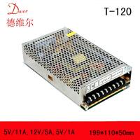 Three groups of plus or minus 5v, 12 v, output power, T - 120 - A, 5 v11a, 12 v5 a, 5 v 1 a