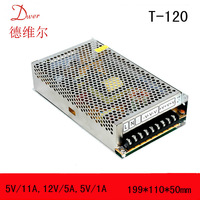 Three groups of plus or minus 5v, 12 v, output power, T - 120 - A, 5 v11a, 12 v5 a, 5 v 1 a