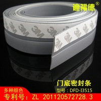 Door aluminum alloy door seal window windproof sealr