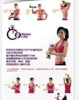 As seen on TV,new arrival Women shake vibration dumbbell,dynamic inertia,revolutionary dumbell,arm slimming machine.