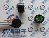 100pcs/lot Passive buzzer impedance 16r 16 hx FREE SHIPPING