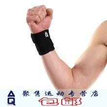 wholesale wrist belt