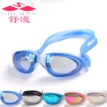 popular swimming glass