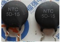 100pcs/lot Ntc thermistor 5d-15 critesistor
