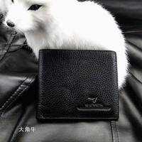 Genuine leather horizontal short design men's wallet male Men cowhide wallet SEVEN men's wallet