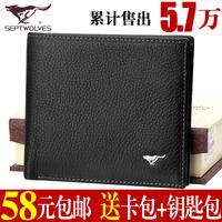 Septwolves male wallet genuine leather short wallet design horizontal cowhide wallet brief ol