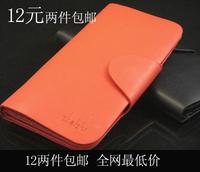 New arrival long design wallet bags wallet lovers horizontal short design wallet