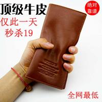 2013 male long design wallet commercial multifunctional wallet multi card holder cowhide wallet
