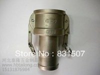 """C type 1/2"""" DN15 SS304 camlock connector"""