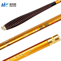 Fishing rod 4.5 5.4 6.3 meters nylon gold taiwan fishing rod ultra-light ultrafine carbon fishing tackle