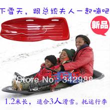 popular sled