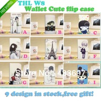In stock!2013 new case shell for THL W8 high quality cartoon wallet PU flip leather case cover+free gift,phone case on sale!