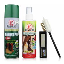 cheap spray shoe polish