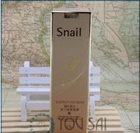 free shipping  snail extract anti wrinkle and eye bag hyaluronic acid eye cream 30g