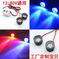 Flash motorcycle led circle lamp lantern lamp cat-eye brake lights red blue