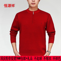 Heng YUAN XIANG male cashmere sweater men's clothing cashmere o-neck sweater red male