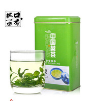 2013year 250g hleath care Organic Kuding Tea , Kuding Cha reduce internal heat Ilex latifolia Thunb , purge lose weight the tea