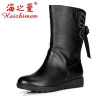 Winter riskier wide-legged medium-leg cotton boots genuine leather flat plus size 40 - 43
