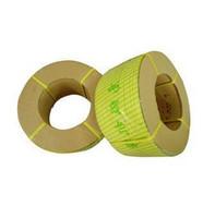 Yellow packing tape machine packing belt plastic strapping belt box belt handmade packaging string,PP 10kgs tool packer equip