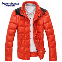 Autumn and winter men's jackets Slim Down a short section of large size men's down jacket -season clearance genuine male models