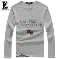 Autumn new arrival 2013 men's clothing long-sleeve male t-shirt basic shirt slim thin 100% o-neck cotton long t-shirt