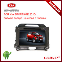 CAR PC ANDROID 2 DIN CAR DVD PLAYER WITH GPS,RADIO,NAVIGATION,RDS,IPOD,3G,WIFI,BLUETOOTH,USB,MAP FOR KIA SPORTAGE 2010-