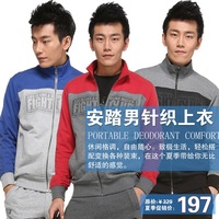 Anta outerwear Men 2013 autumn male sports set anta sportswear 15337718 - 1