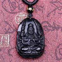 Natural obsidian large pendant necklace animal buddha