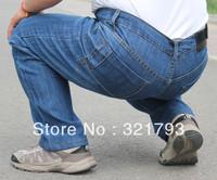XXXXL size plus size men's denim long trousers,special size jeans for fat man