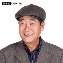 checked hat promotion