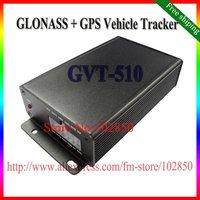 +++ New Glonass+GPS Vehicle tracker GVT-510,1200mAh rechargable Internal backup battery,32M BIT flash memory,Free shipping