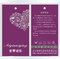 Free Shipping customize hangtags  / Lot Purple Paper Heart Design ,Very beautiful !!