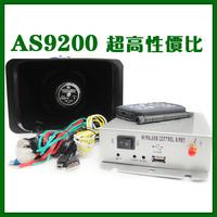 Car alarm as9200 speaker horn alarm 18 SOUNDS siren 200w wires wireless siren car siren