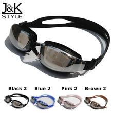 swimming goggle price