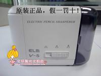 Original elm v5 pencil sharpener electric pencil sharpener electric pencil sharpener plane pen device pencil machine