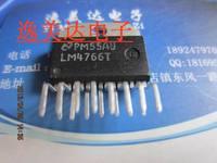 Lm4766t op amp audio amplifier ic