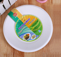 Disposable plate disposable paper plate disposable dish cake pan grill plate 50 7