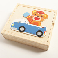 Hoilday sale 1pc change clothes bear animals jigsaw puzzle box education matching wooden toy baby children kindergarten gift