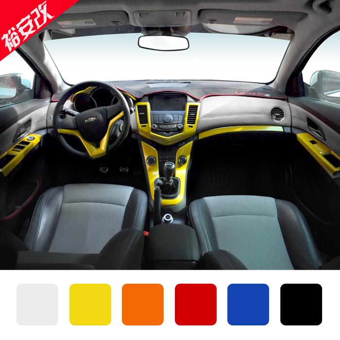 Car Accessories: Car Accessories Interior