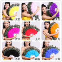 Free shipping belly dance dancing peacock  feather fan veils/peacock fans/ props/accessories/ stage costume wear for performance