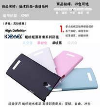 popular find phone cases