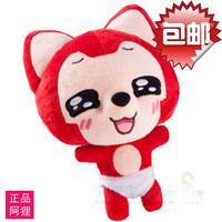Free shipping Hyraxes plush doll toys dolls lovers birthday gift girls doll plush toy