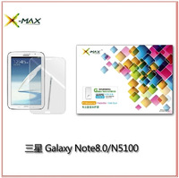 X-max  for SAMSUNG   n5100 film note 8.0 n5120 protective film n5110 screen membrane hd membrane